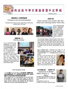CCALI-Newsletter-2015-III